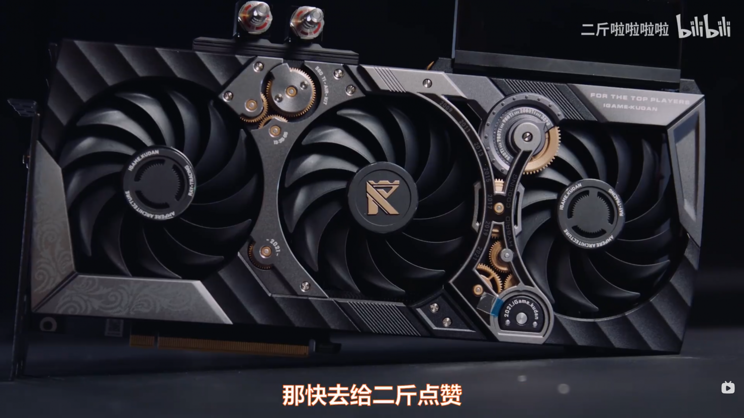 colorful-igame-geforce-rtx-3090-kudan-graphics-card-disassembled,-26-phase-pcb-design-&-insane-cooling-system-revealed