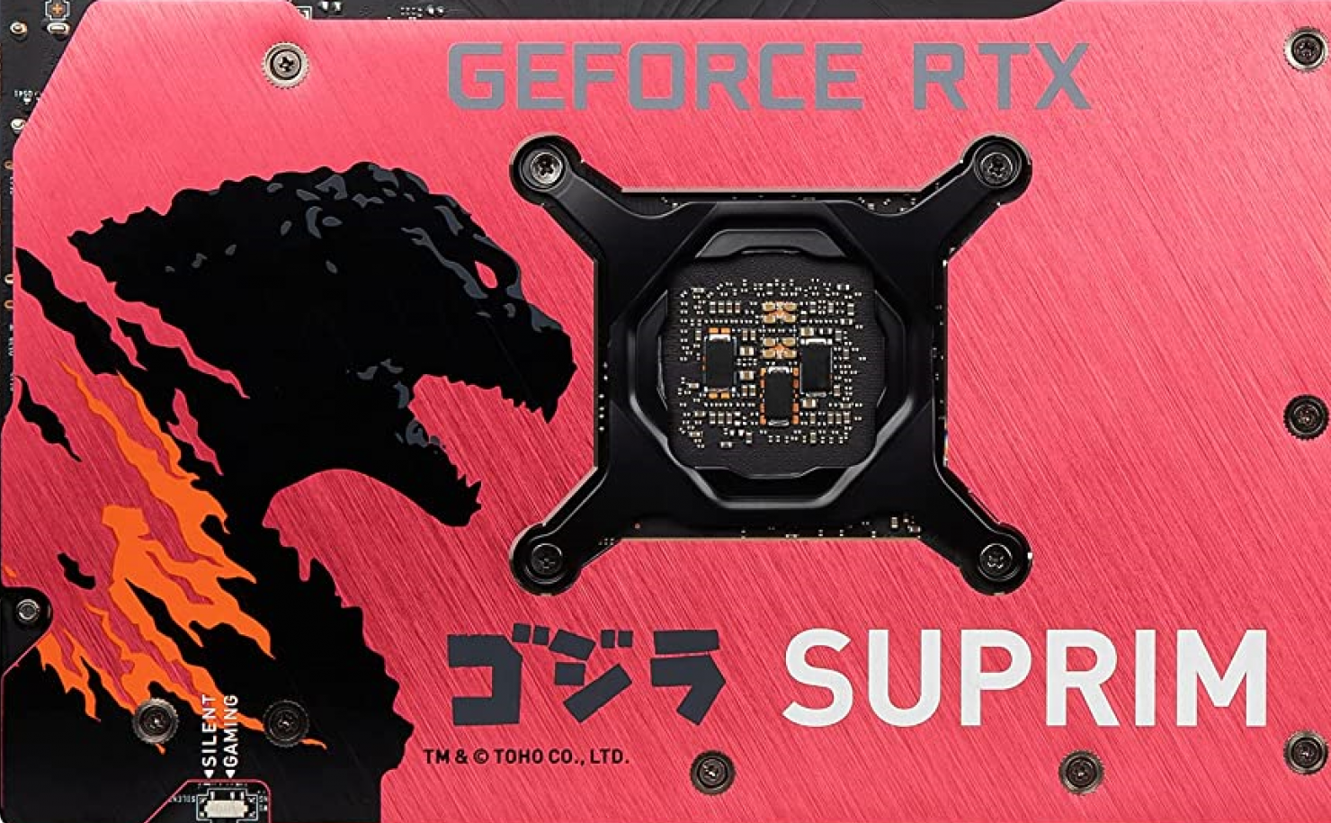 rawr!-msi-unleashes-the-geforce-rtx-3070-suprim-se-godzilla-edition-graphics-card,-limited-edition-for-japan
