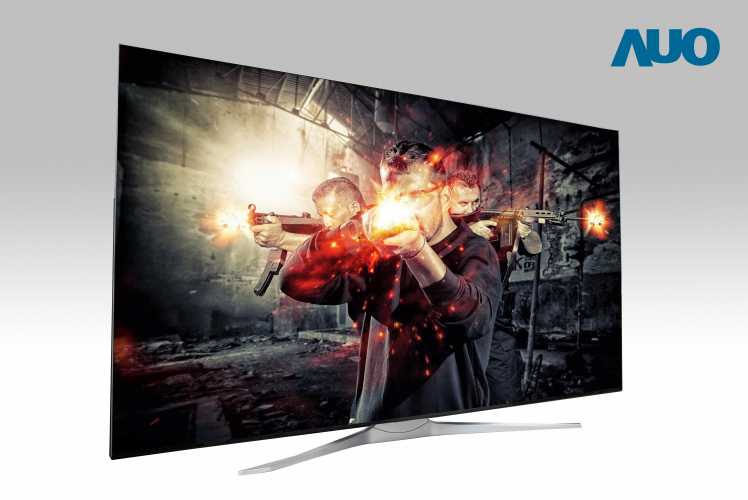 auo-optronics-staggering-85-inch-4k-panel-display,-amazing-240-hz-refresh-rate