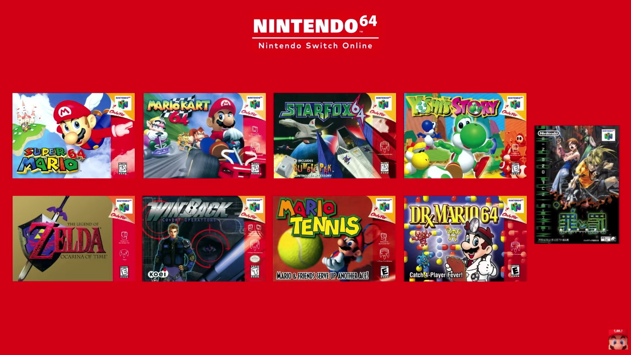 nintendo-switch-online-to-offer-n64-and-genesis-games-with-new-subscription-plan