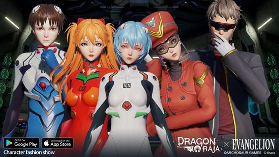 dragon-raja-x-evangelion-is-now-on-pc